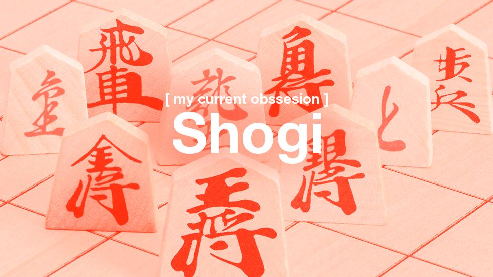 Shōgi