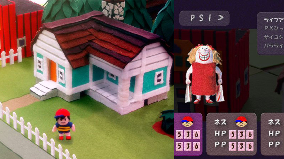 Earthbound para GameCube