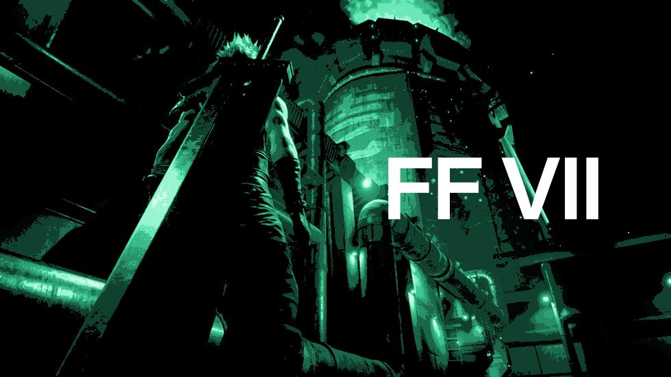FFVII