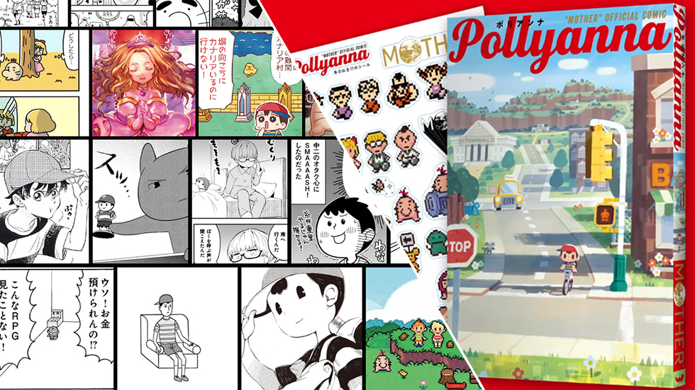 Pollyanna Earthbound Manga