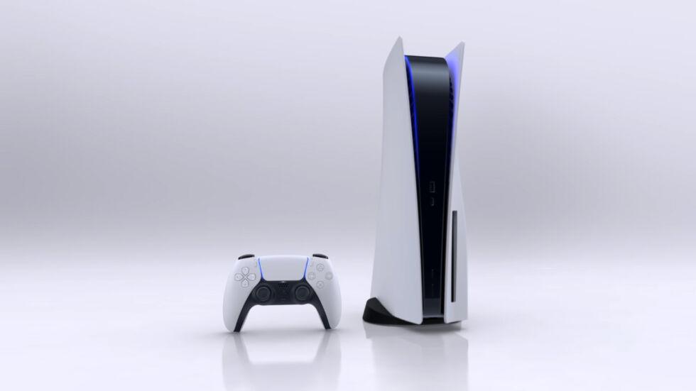 Playstation 5 interfaz
